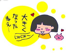 双子を授かっちゃいましたヨ☆-06156ヵ月02