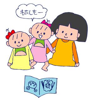 双子を授かっちゃいましたヨ☆-1歳10ヵ月05