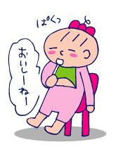 双子を授かっちゃいましたヨ☆-0612ツインズカフェ03