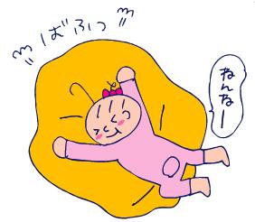 双子を授かっちゃいましたヨ☆-01151歳1ヵ月03