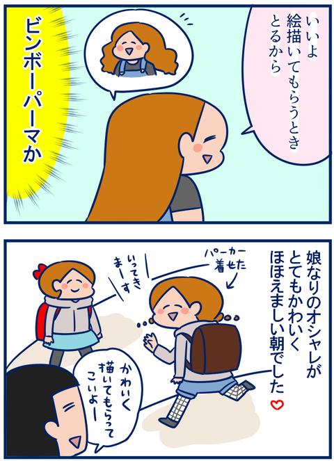 似顔絵04