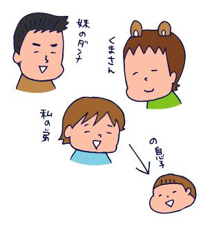 0725つむじ04