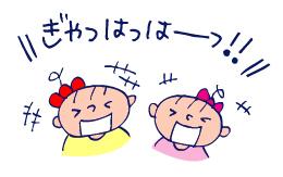 双子を授かっちゃいましたヨ☆-0922うんち03