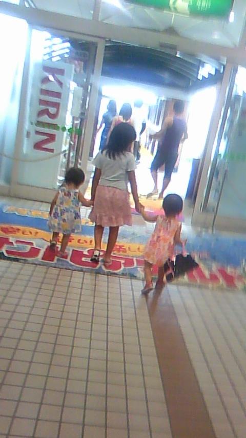 双子を授かっちゃいましたヨ☆-0813ふるさと村01