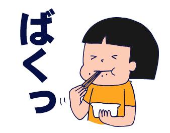 0922納豆実食04