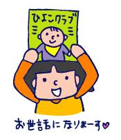 双子を授かっちゃいましたヨ☆-0318ひよこくらぶ01