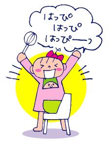双子を授かっちゃいましたヨ☆-0229アイドル02