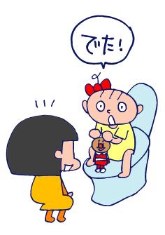 双子を授かっちゃいましたヨ☆-0808うんち03