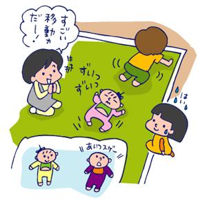双子を授かっちゃいましたヨ☆-0609支援センター02