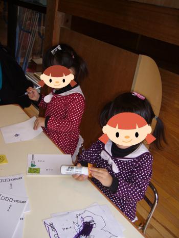 双子を授かっちゃいましたヨ☆-1123ぶんかさい02