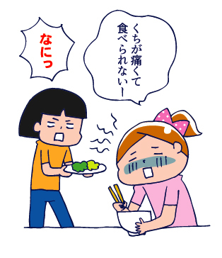 0810手足口病01