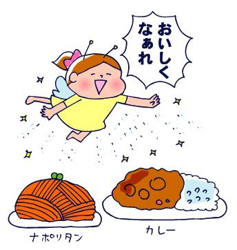 0921納豆06