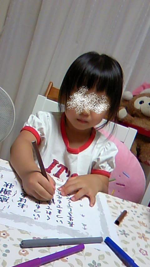 双子を授かっちゃいましたヨ☆-0917敬老の日02