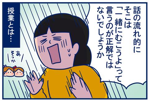 ピーナッツ04