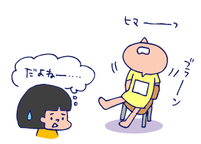 双子を授かっちゃいましたヨ☆-0928んどうかい06
