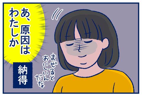 ミックスジュース03