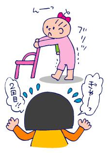 双子を授かっちゃいましたヨ☆-0417ウンチ事件02