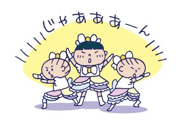 0119プリキュアショー02