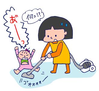 双子を授かっちゃいましたヨ☆-1015クセ01