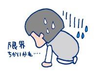 双子を授かっちゃいましたヨ☆-28週検診01