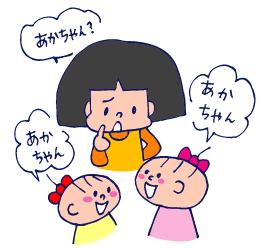 双子を授かっちゃいましたヨ☆-0306シナモン02