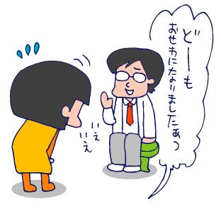 双子を授かっちゃいましたヨ☆-1015検診04