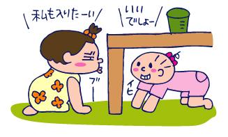 双子を授かっちゃいましたヨ☆-0823ほたほた05