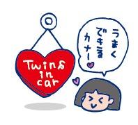 双子を授かっちゃいましたヨ☆-1124創作