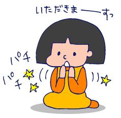 双子を授かっちゃいましたヨ☆-1208いただきます01