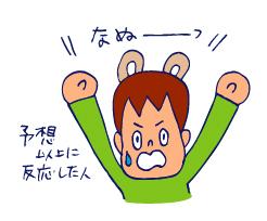 双子を授かっちゃいましたヨ☆-0706Kちゃん05