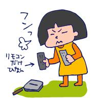 双子を授かっちゃいましたヨ☆-0707くまさん02