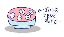 双子を授かっちゃいましたヨ☆-0930ゴハン01