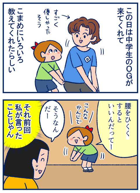 バレー4_2