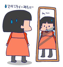 双子を授かっちゃいましたヨ☆-1025服の変化