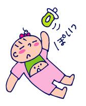 双子を授かっちゃいましたヨ☆-0913ハミガキ03