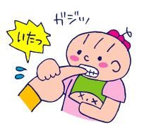 双子を授かっちゃいましたヨ☆-0829歯02