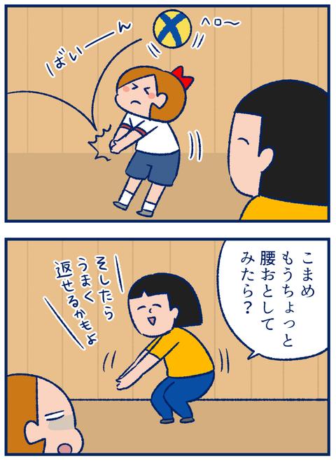 バレー2_2