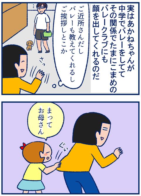 おじさん02