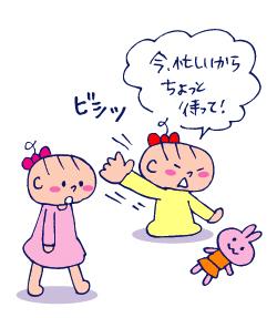 双子を授かっちゃいましたヨ☆-0110忙しい02