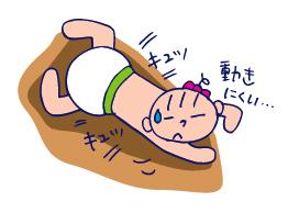 双子を授かっちゃいましたヨ☆-0902ハイハイ02