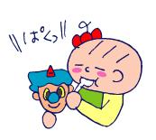 双子を授かっちゃいましたヨ☆-1116プゥート03