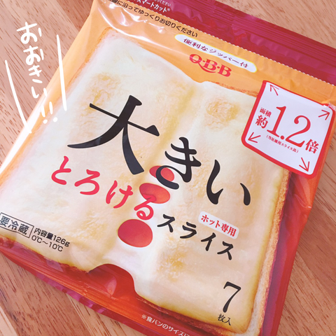 チーズ02