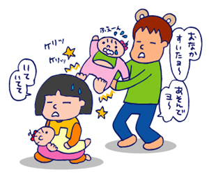双子を授かっちゃいましたヨ☆-0228いたずら02