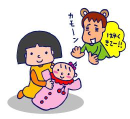 双子を授かっちゃいましたヨ☆-0109アパート