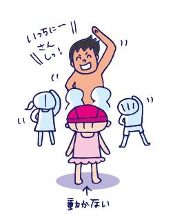 1028水泳教室04