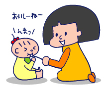双子を授かっちゃいましたヨ☆-1101ほたほた02