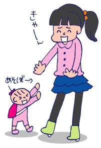 双子を授かっちゃいましたヨ☆-0228散歩06