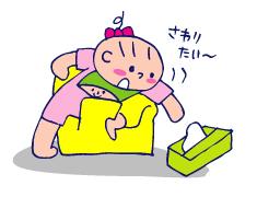 双子を授かっちゃいましたヨ☆-0812バンボ01