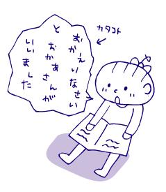 0309読書01