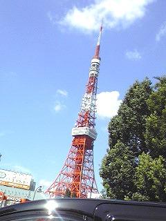 双子を授かっちゃいましたヨ☆-東京タワー